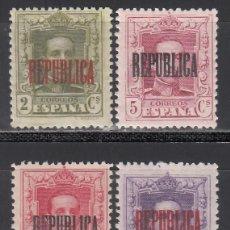 Sellos: EMISIONES LOCALES REPUBLICANAS, BARCELONA, 1931 EDIFIL Nº 1 / 4, /**/, SIN SEÑAL DE FIJASELLOS. . Lote 166603766