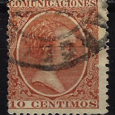 Selos: 1889 - ESPAÑA EDIFIL 217 - USADO - ALFONSO XIII - TIPO PELÓN. Lote 166627742