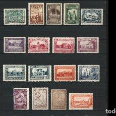 Sellos: ESPAÑA - 1930 - ALFONSO XIII - EDIFIL 566/582 - SERIE COMPLETA - MH* - NUEVOS - VALOR CATALOGO 203€.. Lote 166702906