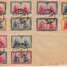 Sellos: FRONTAL CON LOS SELLOS NUMS 402 A 413 Y MATASELLOS DE OVIEDO - 24 DE DICIEMBRE DE 1928-. Lote 167011448