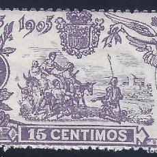 Sellos: EDIFIL 259 III CENTENARIO PUBLICACIÓN DE EL QUIJOTE 1905. MH *. Lote 199484133