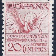 Sellos: EDIFIL 592A PEGASO 1931. TIPO DE 1929 CON NÚMERO DE CONTROL AL DORSO. CENTRADO DE LUJO. 175 €. MLH.. Lote 167673572