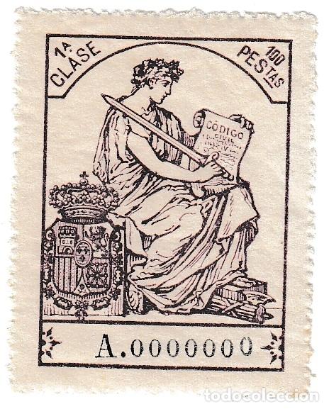 SELLO POLIZA FISCAL 1º 100 PTS SERIE 1908 ESCUDO SIN BORDE EN BLANCO MARGENES AMPLIOS NUEVO Nº A.000 (Sellos - España - Alfonso XIII de 1.886 a 1.931 - Nuevos)