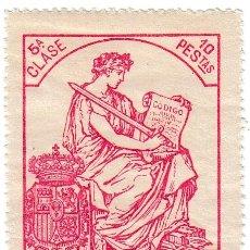 Sellos - SELLO POLIZA FISCAL 5º 10 PTS SERIE 1908 ESCUDO SIN BORDE EN BLANCO MARGENES AMPLIOS NUEVO Nº A.000 - 167978376
