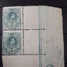 Sellos: PRECIOSO LOTE SELLO ALFONSO XIII EDIFIL 268 AÑO 1909-1922 EN NUEVO CON GOMA ORIGINAL Y MARCA DE IMPR. Lote 167993169