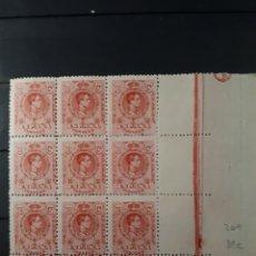 Sellos: PRECIOSO LOTE SELLO ALFONSO XIII EDIFIL 269 AÑO 1909-1922 EN NUEVO CON GOMA ORIGINAL Y MARCA DE IMPR. Lote 167994072