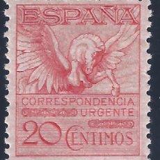Sellos: EDIFIL 454 PEGASO 1929. CENTRADO DE LUJO. VALOR CATÁLOGO: 80 €. MNH **. Lote 168070980