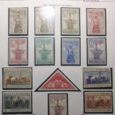 Sellos: 1930. DESCUBRIMIENTO AMÉRICA. ED. 531/546*.. Lote 168112154