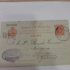 Sellos: 1905 BARCELONA CARLOS GUNZENHAUDER DIRIGIDO LUGO. Lote 168166522