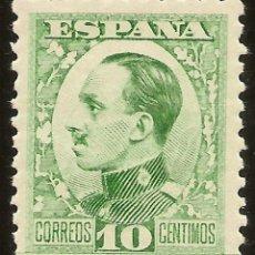 Sellos: ESPAÑA EDIFIL 492** MNH 10 CÉNTIMOS VERDE ALFONSO XIII VAQUER 1930/31 NL863. Lote 178261335