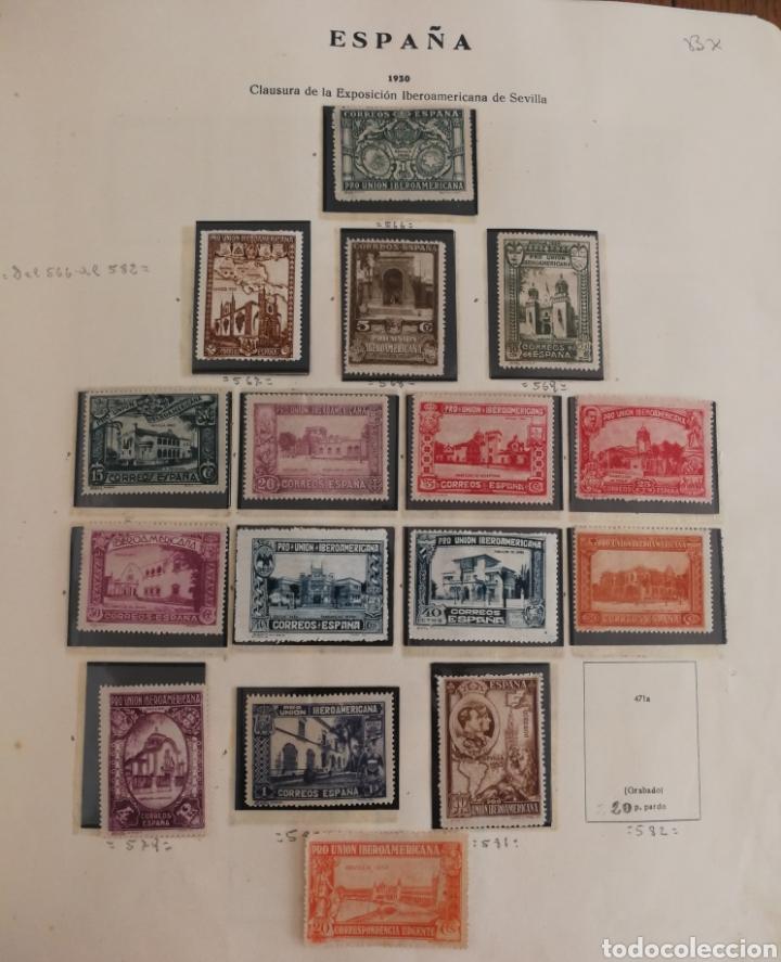ESPAÑA : IBEROAMERICANA SIN GOMA, SIN N°580 (Sellos - España - Alfonso XIII de 1.886 a 1.931 - Nuevos)