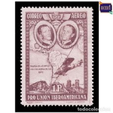 Sellos: ESPAÑA 1930. EDIFIL 590. PRO UNIÓN IBEROAMERICANA. NUEVO** MNH. Lote 168356456