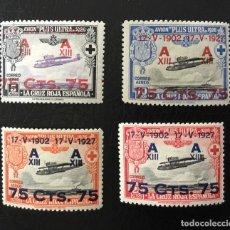 Sellos: 1927-ESPAÑA EDIFIL 388/91 MNH** XXV ANIVERSARIO JURA CONSTITUCIÓN ALFONSO XIII - NUEVA SIN CHARNELA-. Lote 168473908
