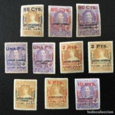 Sellos: 1927-ESPAÑA EDIFIL 392/401 MNH** XXV ANIVERSARIO CORONACIÓN DE ALFONSO XIII - BIEN CENTRADOS -. Lote 168475640