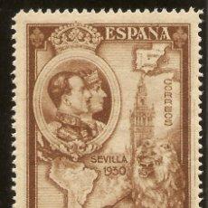 Sellos: ESPAÑA EDIFIL 580** MNH 10 PESETAS CASTAÑO UNIÓN IBEROAMERICANA 1930 NL1158. Lote 180920772