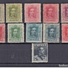 Sellos: 1922-1930 ALFONSO XIII TIPO VAQUER VARIOS VALORES VC 100,45€. Lote 168999596