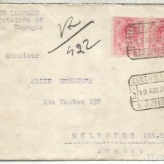 Sellos: BARCELONA 1923 CC CERTIFICADA A MULHOUSE DOBLE FRANQUEO MEDALLON 40 CTS. Lote 169033072