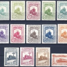 Sellos: EDIFIL 469-482 CONGRESO INTERNACIONAL DE FERROCARRILES 1930 (SERIE COMPLETA). LUJO. MH *. Lote 169241896