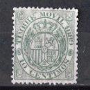 Sellos: FISCAL POSTAL, EDIFIL 9, USADO, SIN MATASELLAR. AÑO 1889. ALFONSO XIII.. Lote 169264860