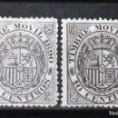 Sellos: FISCAL POSTAL, EDIFIL 10, DOS SELLOS USADOS, SIN MATASELLAR. AÑO 1890. ALFONSO XIII.. Lote 169265192