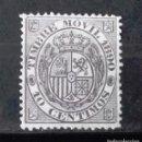 Sellos: FISCAL POSTAL, EDIFIL 10, USADO, SIN MATASELLAR. AÑO 1890. ALFONSO XIII.. Lote 169265340