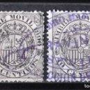 Sellos: FISCAL POSTAL, EDIFIL 10, DOS SELLOS USADOS. AÑO 1890. ALFONSO XIII.. Lote 169265404