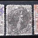 Sellos: FISCAL POSTAL, EDIFIL 10, TRES SELLOS USADOS; CON DEFECTOS. AÑO 1890. ALFONSO XIII.. Lote 169265472