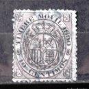 Sellos: FISCAL POSTAL, EDIFIL 10, USADO. AÑO 1890. ALFONSO XIII.. Lote 169265508