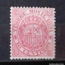 Sellos: FISCAL POSTAL, EDIFIL 11, USADO, SIN MATASELLAR. AÑO 1891. ALFONSO XIII.. Lote 169293156