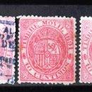 Sellos: FISCAL POSTAL, EDIFIL 11, TRES SELLOS USADOS. AÑO 1891. ALFONSO XIII.. Lote 169293340