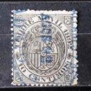 """Sellos: FISCAL POSTAL, EDIFIL 12, USADO; MATASELLO: """"AGOS 92"""" AÑO 1892. ALFONSO XIII.. Lote 169293744"""