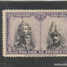 Francobolli: ESPAÑA 1928 - EDIFIL NRO. 418 - CHARNELA -. Lote 169318148