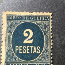 Sellos: IMPUESTOS DE GUERRA 2 PESETAS 1898-99. Lote 169409906