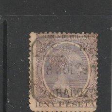 Selos: ESPAÑA 1889-99 - EDIFIL NRO. 226 - USADO - ROMO. Lote 169436532