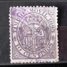 Sellos: FISCAL POSTAL, EDIFIL 15, USADO. AÑO 1895. ALFONSO XIII.. Lote 169554520