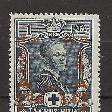 Timbres: R61/ ESPAÑA 1927, EDIFIL 359, MNH**. Lote 169662008