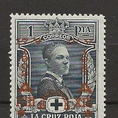 Sellos: R61/ ESPAÑA 1927, EDIFIL 359, MNH**. Lote 169662008