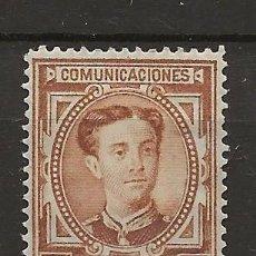Sellos: R61/ ESPAÑA, ALFONSO XII, EDIFIL 174, MH*. Lote 169666784