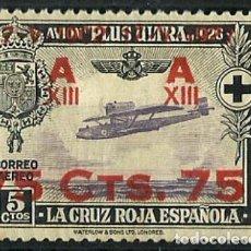 Sellos: 1927 XXV ANIVERSARIO JURA CONSTITUCIÓN ALFONSO XIII EDIFIL 388** MNH VC 14,50€. Lote 169701536