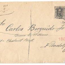 Sellos: EDIFIL 314 - 318. CERTIFICADO CIRCULADO DE NAVAS DE JORQUERA - ALBACETE A FILADELFIA. 1927. Lote 169823692