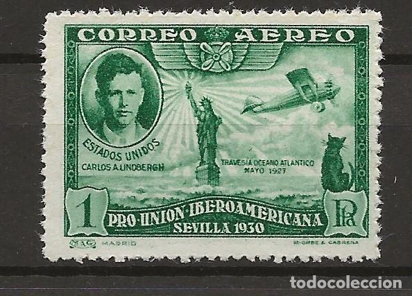 R61.G15/ ESPAÑA 1930, EDIFIL 588 MNH**, PRO UNION IBEROAMERICANA (Sellos - España - Alfonso XIII de 1.886 a 1.931 - Nuevos)