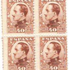 Sellos: BLOQUE DE 4 CON ERROR DE COLOR (CASTAÑO CLARO) - 1930-1931 ALFONSO XIII 40 CÉNTIMOS, 497. Lote 169995216