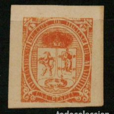 Sellos: AYUNTAMIENTO DE MADRID. IMPUESTO MUNICIPAL. SELLO DE HIGIENE. 1890 SIN DENTAR. POSIBLE PRUEBA. Lote 170146845