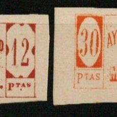 Sellos: AYUNTAMIENTO DE MADRID. IMPUESTO MUNICIPAL. 1893. 2 VALORES. POSIBLES PRUEBAS. Lote 170146853