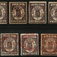 Sellos: EFECTOS DE COMERCIO. GIRO. 1902. 11 VALORES DE LA SERIE VIOLETA. Lote 170147958