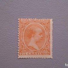 Sellos: ESPAÑA - 1889-1901 - ALFONSO XIII - EDIFIL 225 - MH* - NUEVO - VALOR CATALOGO 285€.. Lote 170203244