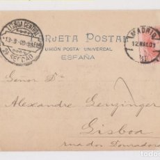 Timbres: BONITA POSTAL A PORTUGAL. 1903. RARO FECHADOR DE MADRID. Lote 170226184