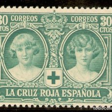 Sellos: ESPAÑA EDIFIL 332* MH 30 CÉNTIMOS VERDE PRO CRUZ ROJA 1926 NL1117. Lote 170302828