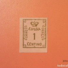 Sellos: ESPAÑA 1920 - CORONA Y CIFRAS. SELLO 1 CENTIMO SIN DENTAR - EDIFIL 291 - COLOR VERDE.. Lote 170306288