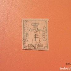Sellos: ESPAÑA 1920 - CORONA Y CIFRAS. SELLO 1 CÉNTIMO SIN DENTAR - COLOR AZUL.. Lote 170306396